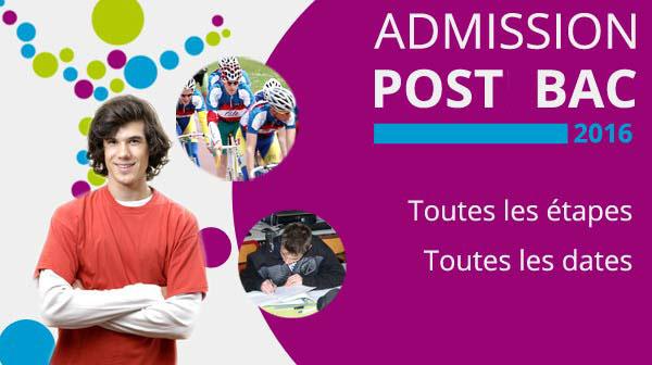 admission2016